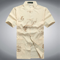 Septwolves male short-sleeve tang suit chinese style casual short-sleeve top tang suit kung fu shirt top viscose cotton