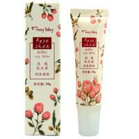 Rose shea butter lip coagulates 10g lipstick gel nourishing moisturizing