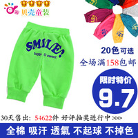 2013 summer boys clothing girls clothing capris baby clothes child short trousers kz-0213