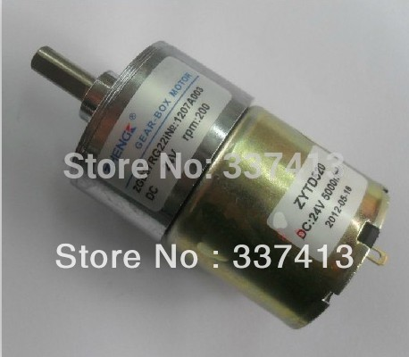 Permanent Magnet 24v Dc 200 Rpm High Torque Gear Box Motor