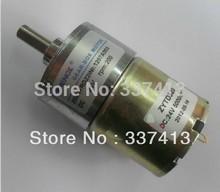 cheap 24v dc motor