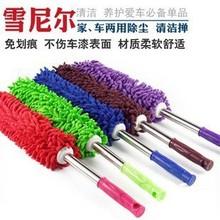 popular green mop