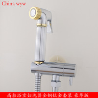 Bidet syringe toilet angle valve spray gun nozzle copper luxury titanium spray gun set