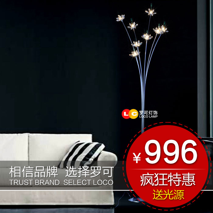 Popular Lowes Floor Lamps from China best-selling Lowes Floor