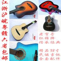 Kapor ballads s-1 38 cotton guitar 6 full set