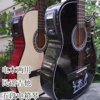 Bakelized dual electric box folk wood guitar electronic tuner 17