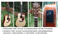 Forley monoboard guitar fd-620 series guitar