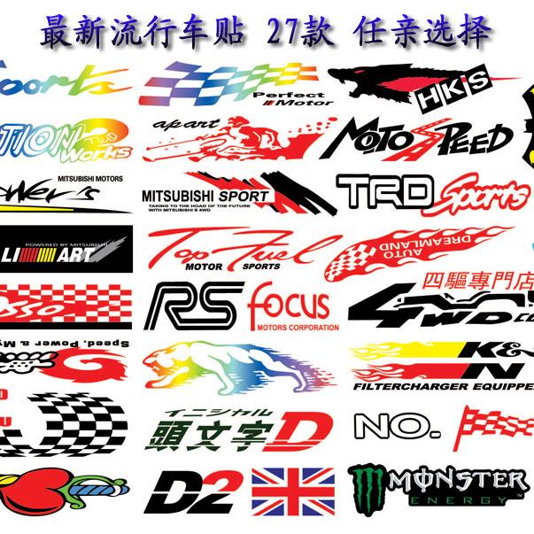 Sticker para motos - Imagui