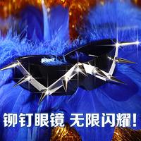 Ds accessories cool rivet led glasses punk sunglasses