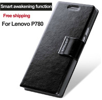 lenovo p780 leather case , p780 case  vpower business leather Case For Lenovo P780 free shipping