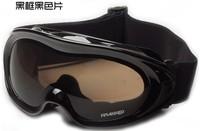 Double layer tg-115 anti-fog skiing mirror windproof ski eyewear .