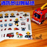 Fireman Sam truck Fireman sam Sticker educational sticker kid toy  boy toy 6 pieces a lot  FREE SHIPPING