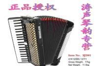 St . sj2001 41 key 120 bass spring accordion