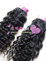 Free shipping hair extension  brazil hair extension black hair extension 30cm 100g/pc