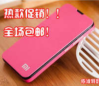 original xiaomi m2 leather case m2s case good quality m2s flip case free shipping