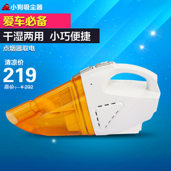 Car vacuum cleaner car wet and dry dual-use small mini high power d-703