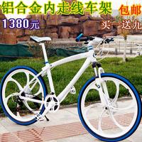 26 one piece wheel mountain bike mtb bicycle one piece wheel bicycle