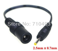 2.5mm x 0.7mm Male Plug to 5.5mm x 2.1mm female socket DC Power Adapter cable Conversion Plug 200pcs /Lot Express free Shipping