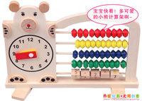 Free Shipping Oak bear calculation frame child educational toys abacus 34