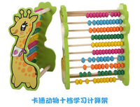 Free Shipping Infant cartoon calculation frame child calculation frame arithmetical rack abacus wooden toy
