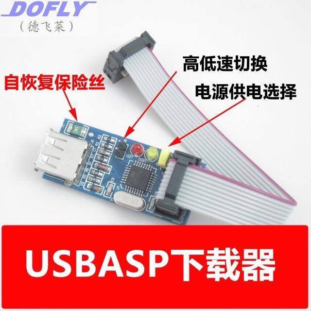 FREE SHIPPING Usbasp programmer device 51 mcu avr mcu development board learning board 5053(China (Mainland))