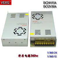 12V switching power supply 360W 30A switching mode power supply Output DC12V to Input AC100-240V for LED Strip Light