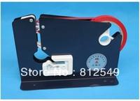 Market plastic bags sealing machine,plastic bags ties machine