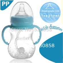 baby feeding bottle promotion
