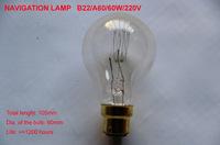 50PCS/CARTON, WSDCN BRAND, B22/A60/40w or 60w/220v/110v/24v Navigation lamps, Super anti-shake