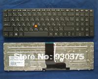 Hot New Original  Russian  Keyboard for HP EliteBook 8560p ProBook 6560b 6565b Series RU Version With Point Stick