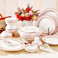 56 ceramic dinnerware set special grade bone china tableware bowl disc