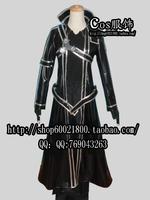2013 new arrival Cosplay sword kirito eleomargaric cosplay men's clothing  Cartoon Character Costumes Cosplay !