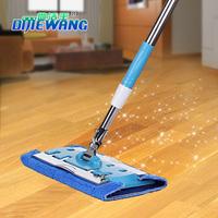 Flat mop electrostatic flat mop wood floor mop stainless steel