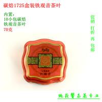Carbon specaily colitas 70g premium oolong tea