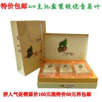 Tie guan yin tea oolong tea tie guan yin fragrant tie guan yin tea gift box set