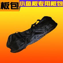 skateboard bag price