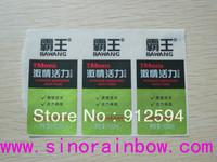 Customized Bath Foam Labels