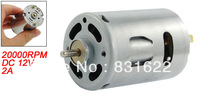 DC 12V 20000RPM 2A Replacement Electric Motor for DIY Toys Cars