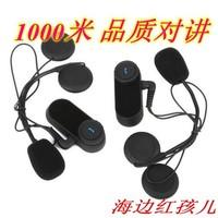 Free shipping 1000 meters motorcycle helmet walkie talkie bluetooth earphones high quality automatic