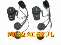 Free shipping 500 meters motorcycle helmet walkie talkie high quality bluetooth earphones automatic