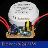 5pcs (8-24))X1W LED lamp driver,  8W 9W 10W 11W 12W 13W 14W 15W 16W 17W 18W 19W 20W 21W 22W 23W 24W 100V-264V lights transformer