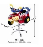 kidssalon chair;kid chair;Cartoon chair ; children's barber chairs ; cartoon barber car