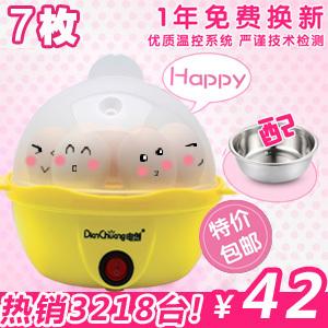 Mini 7 bowl multifunctional egg boiler automatic fried eggs device braises eggs