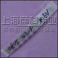 Free postage The new chip capacitors 0805 476 47UF 6.3V ceramic capacitor