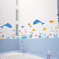 3rd Generation Sea World XY8047 50*70cm DIY Wall sticker Window sticker PVC Decor Free Shipping