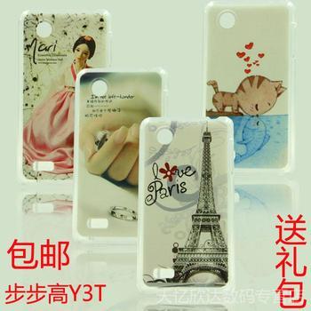 Bbk y3 t mobile phone case cell phone case vivoy3 t protective case y3 t phone case set film