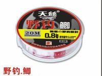 Free Shipping 10 Pcs/Lot Tencel 50 meters fishing line