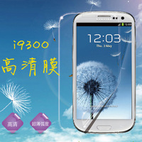For samsung   i9300 phone film i9308 screen film scrub membrane ultra-thin hd film