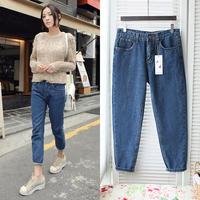 Free Shipping women's sexy fashion Vintage sty nda blue loose mid waist jeans harem pants 7003