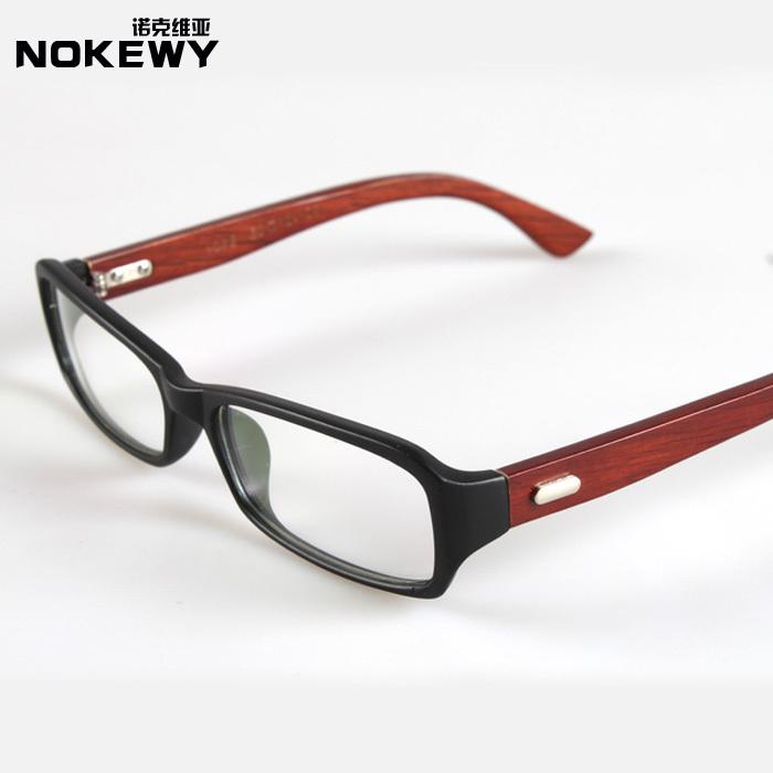 Plain Wooden Frame Wood Frame Glasses Plain